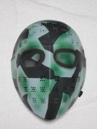 フェイスマスク  グリーン
