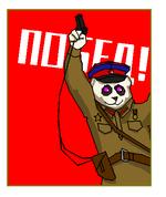 革命戦線広報委員部