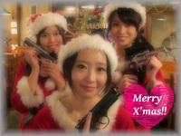 Merry X´Mas!!