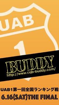 6/16(土)、BUDDYでUAB1全国大会の最終戦を開催します!