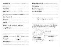WWIIドイツ軍 ケンカルテ  各項目の日本語訳(Kennkarte)