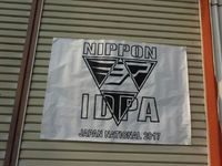 2017 N-IDPA NATIONAL