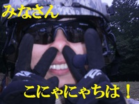 6月14日サバゲーin朝霧