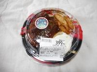 近くのスーパー編 本日のお昼ごはん ロコモコ丼 量ありますよ!