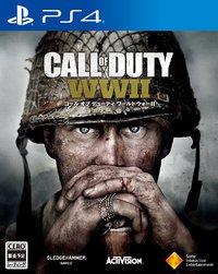 今年のCoD新作はCall of Duty: WWIIだと!?