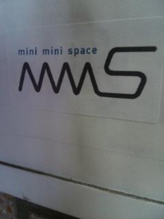 インドアゲームin MMS