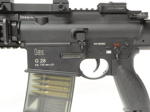 Umarex G28 DMR DX 電動ガン
