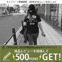 VTG内部チラ見せ班 ep214 - レビューキャンペーン実施中!