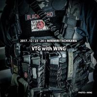 立川ミニミリで VTG 完売商品が購入可能 !?