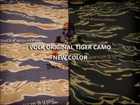 次回新作タイガーカラーイメージ