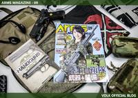陸上自衛隊 装備 & 銃器 最新事情が