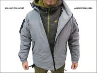 厳冬期への対抗手段(本日の服装)