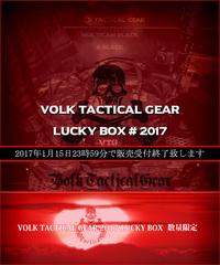VOLK LUCKY BOX について