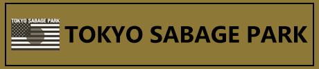 TOKYO SABAGE PARK
