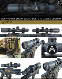 販売開始 ⇒ RS1-4×24mm SHORT SCOPE