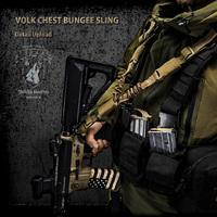 装備への装着と利用イメージ更新 / VOLK CHEST BUNGEE SLING
