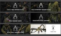 戦闘スタイルに関連する重要装備品