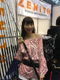坂地久美さんとお会いしました