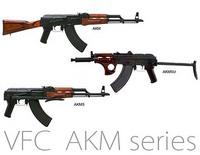 VFC AKMシリーズ始動! サンプル写真公開
