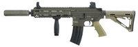 """ユーザーズギャラリー""""HK-416 FDE"""""""