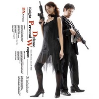 KAC PDW 限定DXバージョン 遂にリリース!