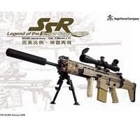 VFC SCAR SSR 近日発売!プレオーダー開始!