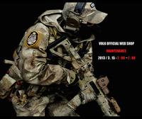 MAINTENANCE INFO / VTG WEB SHOP