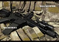 VTG 銃装具画像