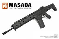 【販売開始か】KWA/KSC?製 MASADA ガスブロ PTS 詳細画像と実射動画