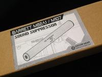 【レビュー】限定品 Guarder製 M82A1/M107サプレッサー