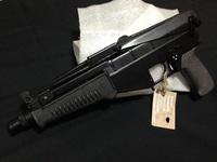 【改修モデル】ロシア製 電動ガン SR3