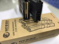 【予約】WE M4 GBB 80連  多弾数マガジん ?