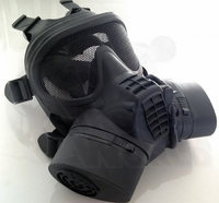 【レプリカ】GSR ガスマスク UK