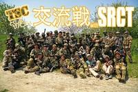 徳島サバコミュ:交流戦 with SRCT