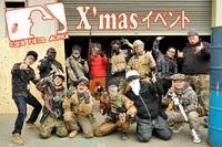 CQB FIELD ALPHA  クリスマスイベント!