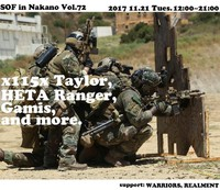 WARRIORS-2860「SOF IN NAKANO Vol.72 開催決定」