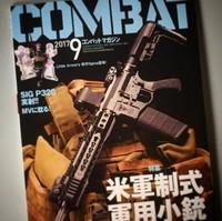 WARRIORS-2779「コンバットマガジン 9月号 LE特集 」
