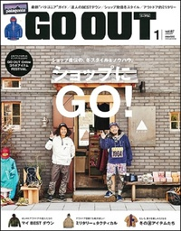 WARRIORS-2565「雑誌:GO OUT vol.87 & GO OUT アウトドアギアブック vol.4 」