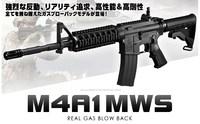 WARRIORS-2418「東京マルイ製ガスブロM4-MWS入荷」