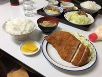 ちきんかつ定食【お食事処 ほんま】(´Д`)