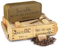 5.45x39 7N6 弾薬用木箱