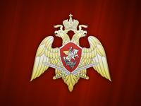 ロシア連邦国家親衛軍