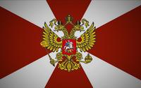 ロシア国内軍と国内軍スペツナズ