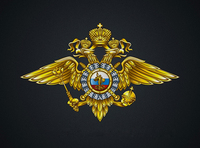 ロシア内務省(MVD)について