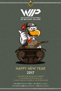 2017年もよろしくお願いします!