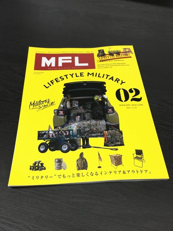MFL:1