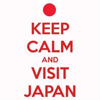 落ち着いて、日本を訪問。
