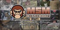 MIL-SPEC MONKEY ミルスペックモンキー  パッチ大量入荷!!