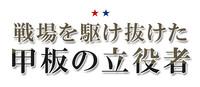 WAIPER INC.N-1デッキジャケット特集ページ実装!