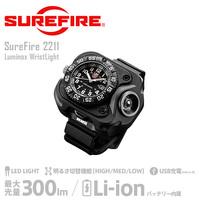 SUREFIRE×LUMINOX